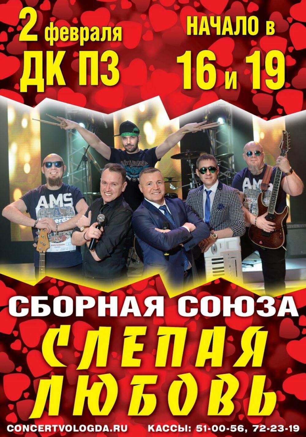 Вологда свой театр афиша цирк на вернадского москва купить билеты