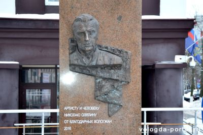 ВВологде открыли горельеф актеру Николаю Олялину