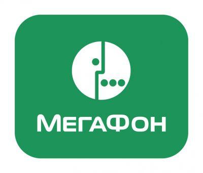 Реклама мегафон интернет старт наша реклама на вашем сайта