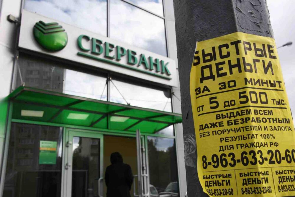 20 черных кредиторов выявлено в Вологодской области